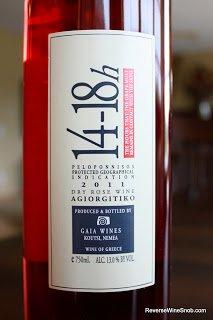 2011-GAIA-14-18h-Agiorgitiko-Rose