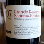 Grande Reserve Naoussa Boutari 2007 – A Dignified and Delicious Saturday Splurge