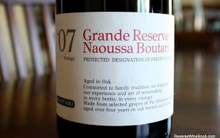Grande Reserve Naoussa Boutari – A Dignified and Delicious Saturday Splurge
