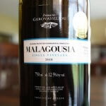 Domaine Gerovassiliou Malagousia – Saved From Extinction