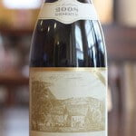 Bonny Doon Vineyard Le Cigare Volant Reserve 2008 – Guaranteed To Make Someone's Christmas Merry