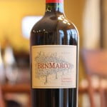 BenMarco Cabernet Sauvignon 2009 – Buy It By The Case!