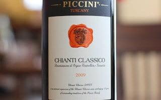 Piccini Chianti Classico – Full of Fabulous Fruit