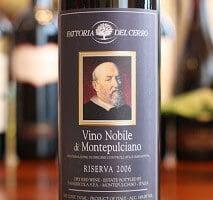 Fattoria del Cerro Vino Nobile di Montepulciano Riserva – Sophisticated, Smooth and Savory