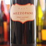 San Polo Mezzopane Sant Antimo 2005 – One Spicy Character