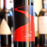 Sicoris Costers del Segre 2010 – Five Of My Favorite Things