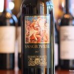 Di Majo Norante Sangiovese 2011 – Smooth, Soft, Simple and Good