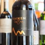 Kaiken Ultra Malbec – Powerfully Good And Ultra Fun To Drink