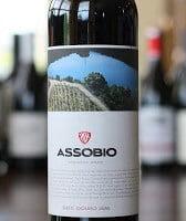 Esporao Assobio Douro 2010 – Beautifully Done