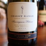 Craggy Range Te Muna Road Martinborough Sauvignon Blanc – Now This Is A Sauvignon Blanc!