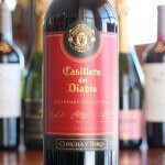Casillero Del Diablo Manchester United Legendary Collection – Devilishly Good