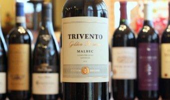 Trivento Golden Reserve Malbec - It's Good