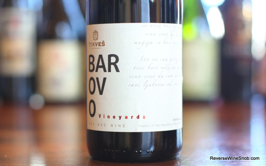 Tikves Barovo - A Meaty Wine From The Republic of Macedonia