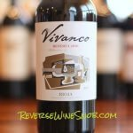 Vivanco Rioja Reserva - A Work of Art