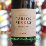 Carlos Serres Reserva – Silky Smooth Rioja Goodness