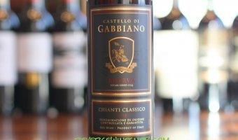 Castello di Gabbiano Chianti Classico Riserva – Classic Indeed!