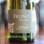 Vina Cobos Felino Chardonnay – Toasty!