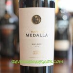 Trapiche Medalla Malbec - A Treat For Your Tastebuds