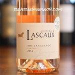 Chateau de Lascaux Rosé - Really Excellent