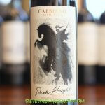 Castello di Gabbiano Dark Knight - A Super Tuscan to the Rescue