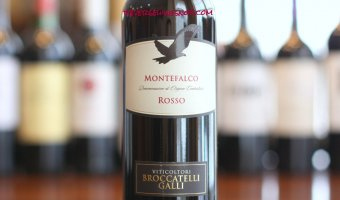Viticoltori Broccatelli Galli Montefalco Rosso – Big, Dry and Delicious