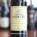 Kanonkop Kadette - An Excellent Cuvée From The Cape