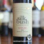 Silk Bush Mountain Vineyards Altitude- Cheeky!